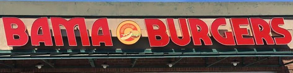 Sign for Bama Burgers