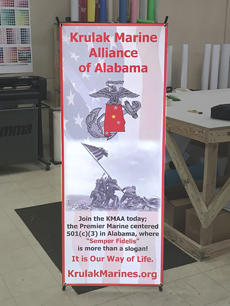 Vertical banner for KMAA